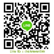Line Nutra Grand